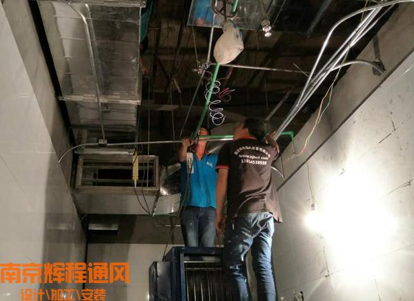 马鞍山实验室通风排风管道安装公司推荐